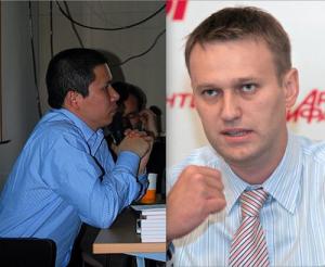 NavalnyXu