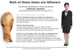 china-leftover-women