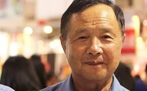 Yao Wenrian