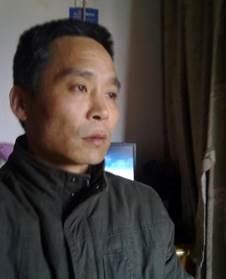 Chen Shuqing