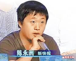 Chen Yongzhou