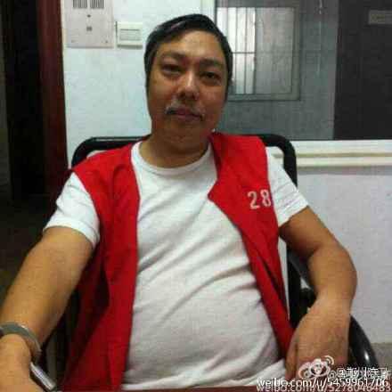 Yu Shiwen