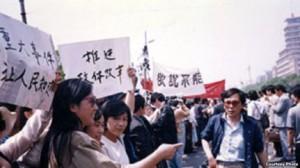 1989-gaoyu