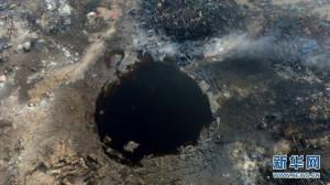 e5a4a9e6b4a5_crater