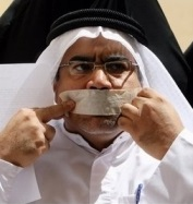 Abduljalil Al-Singace