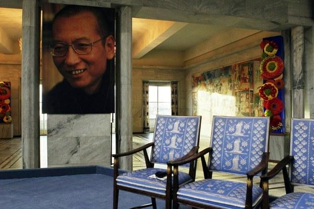 Liu Xiaobo-Awarding