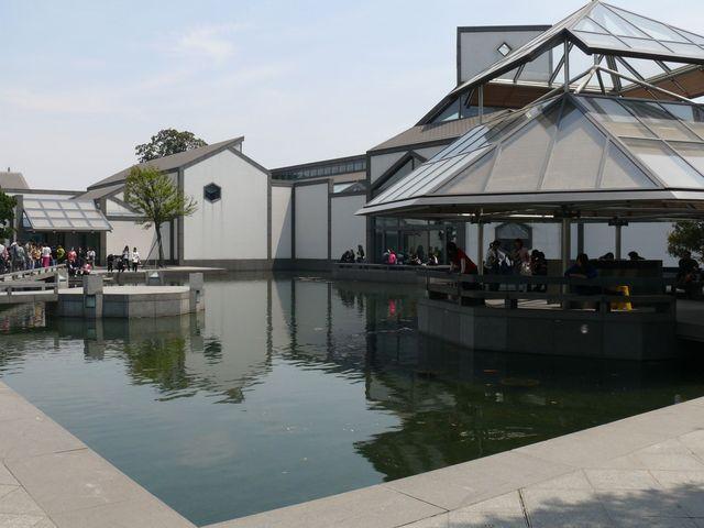 suzhou_museum