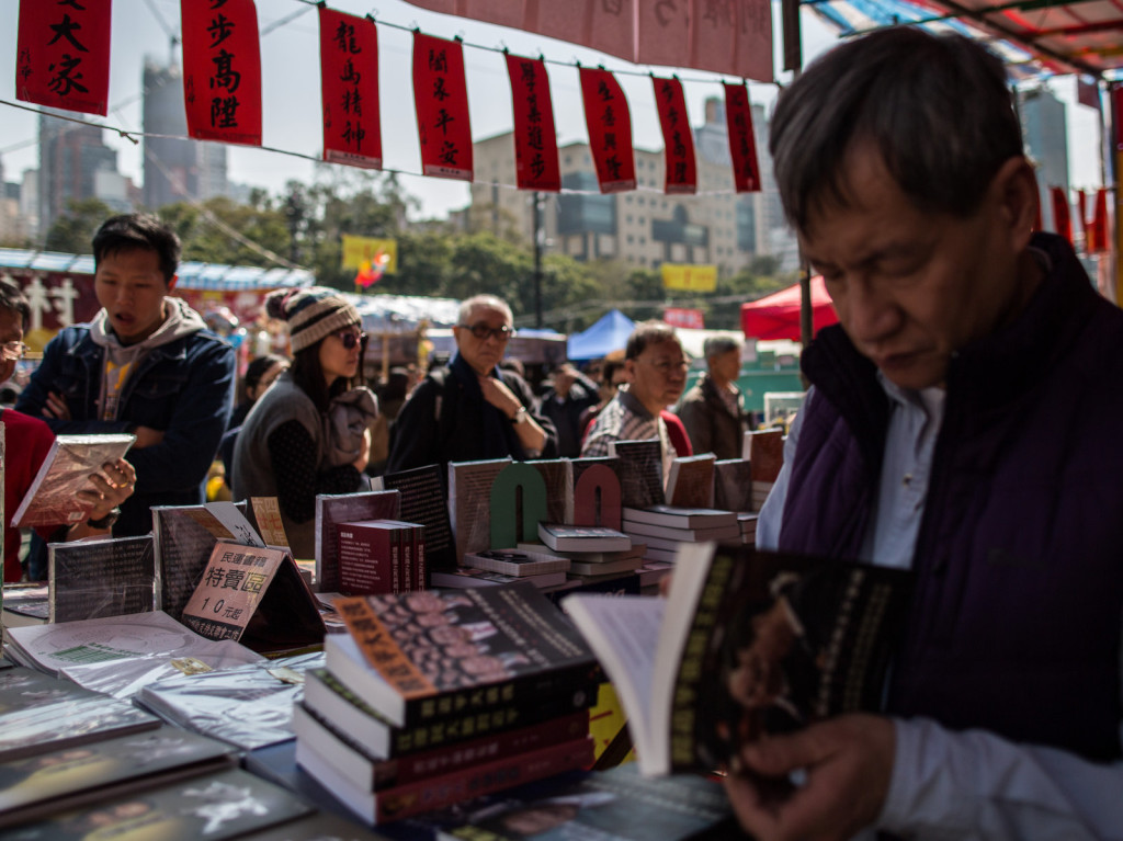 Customers browse books on Chinese politics by Mighty Current