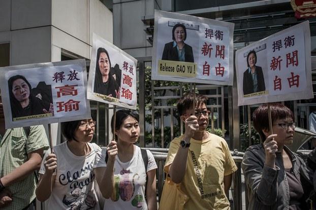Gao Yu-Hong Kong