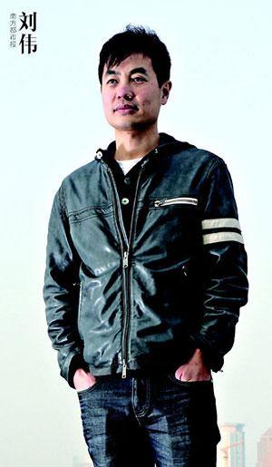 Liu Wei