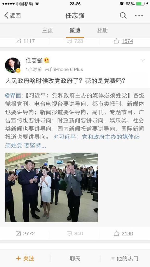 Ren Zhiqiang-weibo