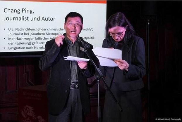 Chang Ping giving a speech in Hong Kong