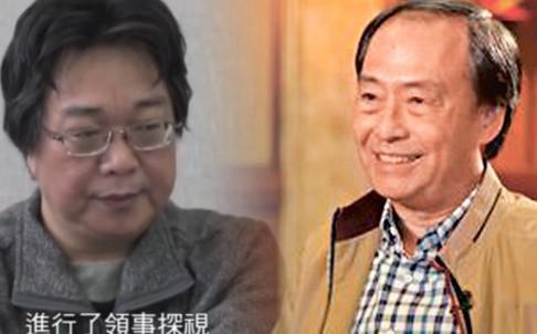 Gui Minhai-Lee Po