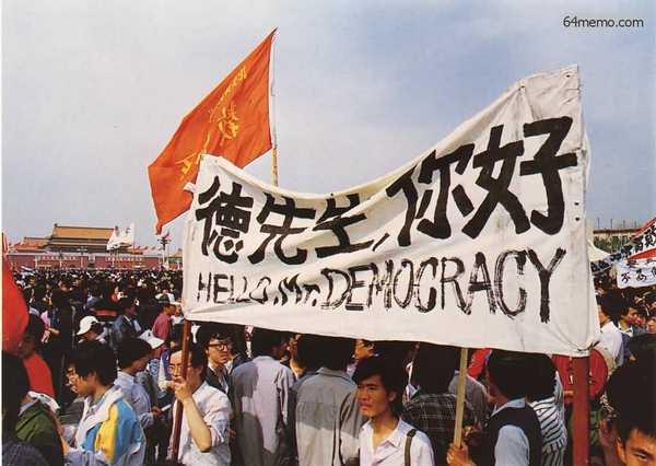 Tiananmen64