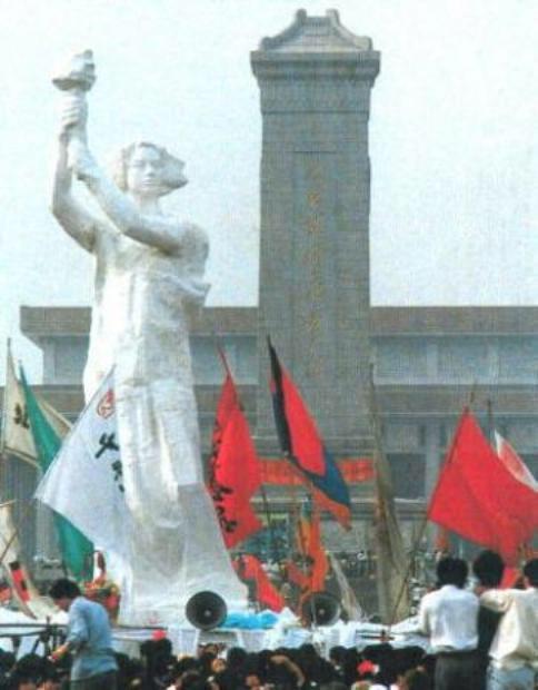Tiananmen64a