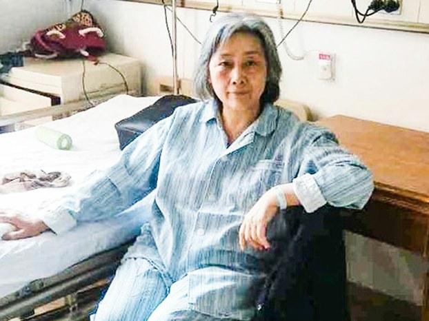 Gao Yu in Hospital