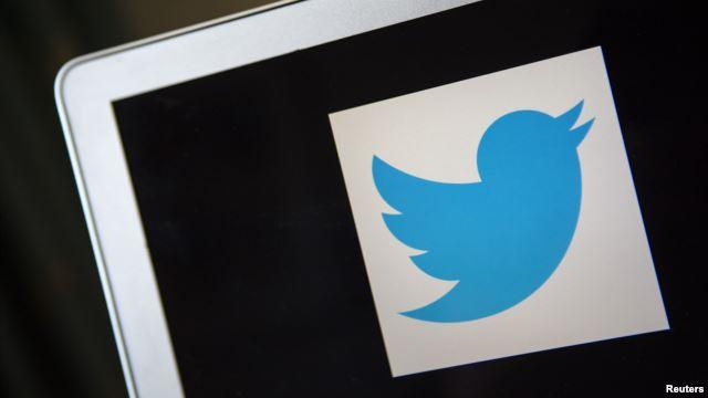 Twitter logo in Ventura,