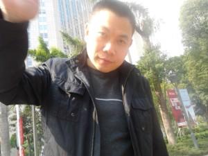 Yuan-Chaoyang
