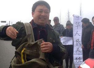 Chen Yunfei1