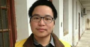 Huang Wenxun1