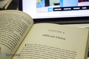 The-China-Strategy-Official