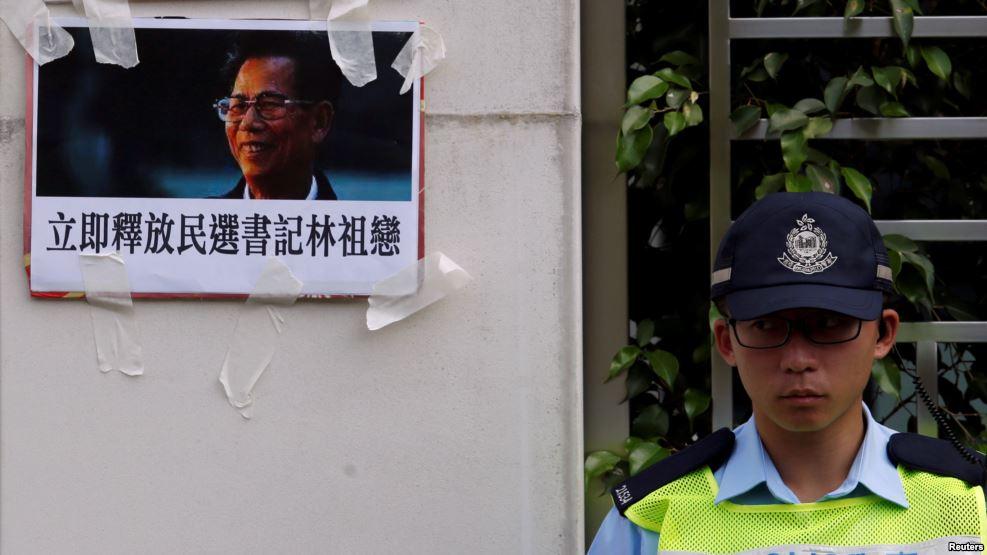 portrait-of-jailed-wukan-village-chief-lin-zuluan