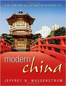 the-oxford-illustrated-history-of-modern-china