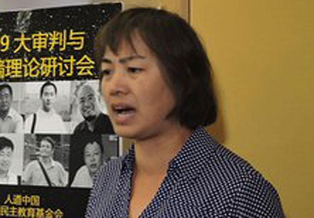 zhu-xiaoyan-sister-of-imprisoned-democracy-activist-zhu-yufu