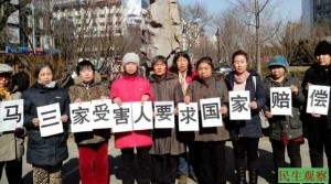 former-detainees-of-the-masanjia-womens-rtl-camp