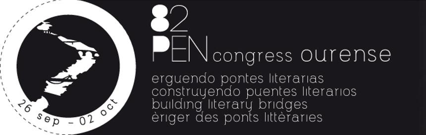 pi82-ourense