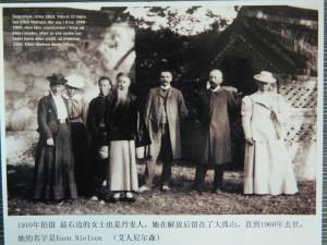 照片右数第一人系聂乐信小姐(Marie Ellen Nielsen1871—1960),摄于1910年大孤山,在她旁边的是丹麦牧师柏卫(Conrad S. Bolwig1866-1951),左边第一人是他的夫人米娜(Minna Hass 1867—1960),第二位女士是丹麦教士郭慕深小姐(Karen Gormsen 1880——1960),曾工作於安东丹国医院及育婴堂。