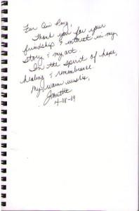 扉页上写道:此书送给某某。