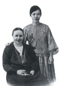 Pallesen小姐和Chiang Pao-Chên小姐在丹麦(Chiang Pao-Chên,即姜宝珍1897——-1965,孤山人,崇正女校小学部校长)