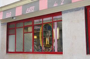 3双磨坊咖啡馆