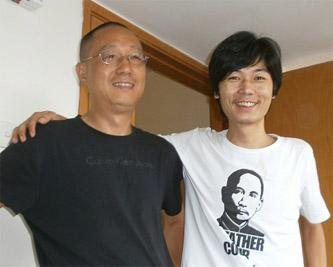 杨银波与野夫在香港