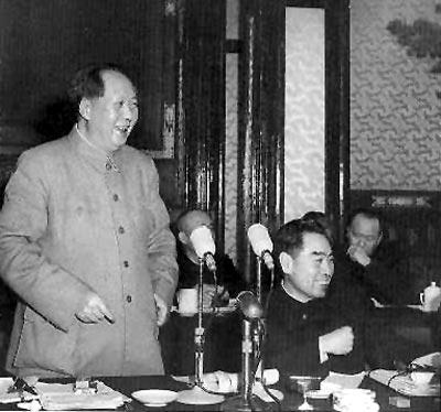 毛泽东在关于知识分子问题会议上