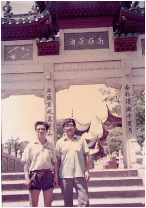 1988年5月陈墨(左)和蔡楚于岳阳楼