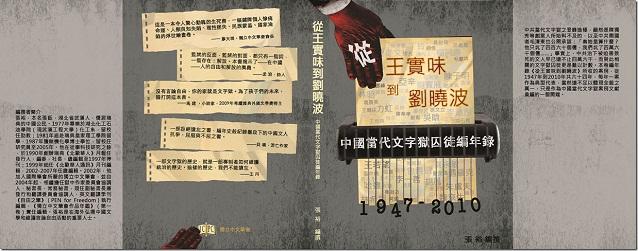 Wenziyu-cover