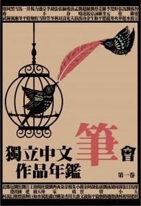 Cover-ICPC2011