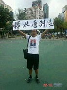 201407141233china4