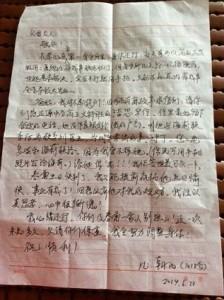 201407161056china1