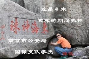 201407260330china1