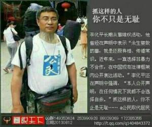 201407310356china1