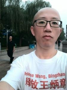 201408011151china2