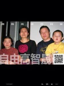201408071206china1