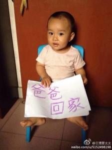 201408222355china9