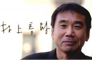 Murakami Haruki1