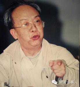 Zuo Fang