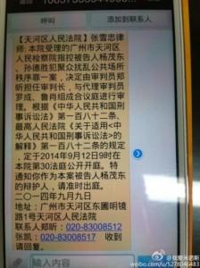 201409092319china1 (1)
