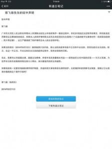201409112314china1